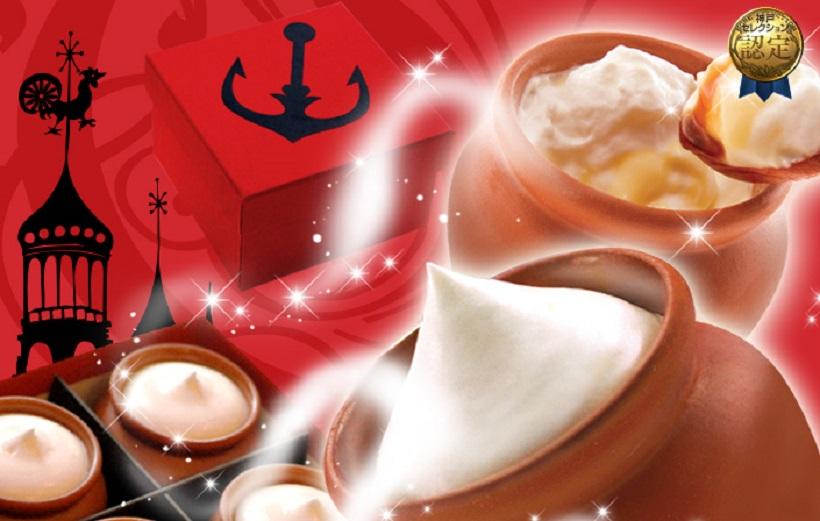 この可愛さが堪らない!ギフトにもおすすめの魔法壺プリン【神戸洋菓子店フランツ】.