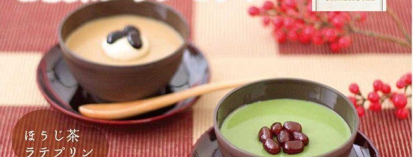 ほうじ茶と抹茶の美味しさたっぷり!お濃茶プリンセット【茶匠庵】